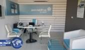 عبداللطيف جميل للتمويل يعلن عن وظيفة إدارية شاغرة في جدة