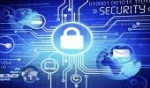 """"""" الأمن الإلكتروني """" يحذر من ثغرة خطيرة في """" ويندوز """""""