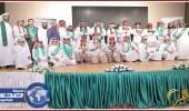 تعليم شرق الرياض يحتفي باليوم الوطني 87 بحضور أبناء الشهداء