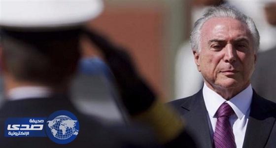 القضاء يرفض طعناً تقدم به الرئيس البرازيلي