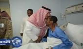 بالصور.. نائب أمير عسير يزور المصابين من رجال الأمن بمستشفيات القوات المسلحة