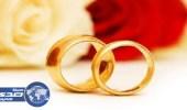 وعدت 10 رجال بالزواج وهربت بمهرها