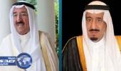 خادم الحرمين يتلقى تهنئة من أمير الكويت بتأهل المنتخب لمونديال روسيا