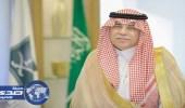 وزير التجارة والاستثمار يهنئ القيادة بمناسبة ذكرى اليوم الوطني ال 87 للمملكة