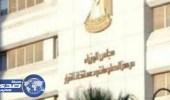 الحكومة المصرية تكشف حقيقة بيع حصص من شركة الكهرباء لإسرائيل