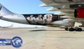 """"""" مطار جدة """": صورة """" طائرة الفتيات الخليعة """" المتداولة قديمة"""