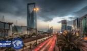 """المملكة رقم """" 10 """" اقتصادياً على مستوى العالم بحلول 2030"""