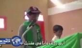 بالفيديو.. طالب يلقي خطابا مؤثرا لوالده شهيد الواجب أمام زملائه