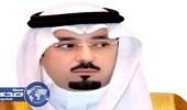 الأمير مشعل بن عبدالله يدعم الهلال بـ 3 ملايين ريال