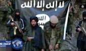 داعش حاول تجنيد صحفي بريطاني لتنفيذ هجمات في لندن