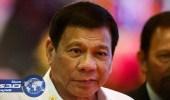رئيس الفلبين يرشح ابنته للرئاسة