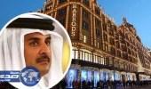 تفاصيل إغلاق بنك هارودز المملوك لقطر بعد خسارته 8.5 مليون دولار
