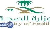 """"""" صحة مكة """" تقاضي مراجع أعتدي على استشاري بمستشفى الولادة"""