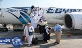 عودة 39 ألف حاج على متن 180 طائرة إلى القاهرة