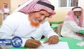 """"""" التعليم """" تعتمد أسماء المرشحين للتدريس بمدارس تعليم الكبار بالطائف"""