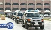 شرطة مكة تقبض على مسلح سلب مبلغا ماليا من صيدلية
