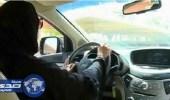 8 متطلبات أرجأت السماح بقيادة المرأة للسيارة في شوال