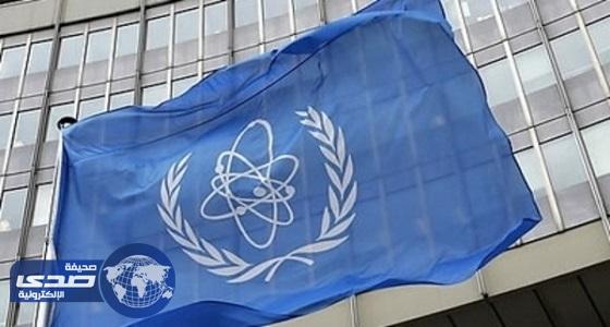 الصين ترحب بتقرير الوكالة الدولية للطاقة الذرية بشأن إيران