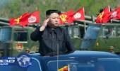 """زعيم كوريا الشمالية يتعهد باستكمال قوته النووية ويوجه """" رسالة تحذيرية """" لأمريكا"""