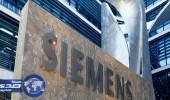 """صفقة بين """" آلستوم """" و """" سيمنز """" في عالم صناعة القطارات"""