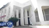 جمعية الملك فهد النسائية توزع 100 حقيبة مدرسية بجازان