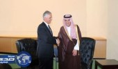 بالصور.. الجبير يعقد لقاءات مع وزراء خارجية البحرين والنمسا وبلغاريا