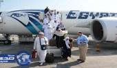 مصر للطيران: نقلنا 30 ألف حاج على 133 طائرة منذ الأربعاء الماضي
