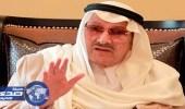 """"""" العربي للطفولة """" يدشن جائزة الملك عبد العزيز للبحوث العلمية"""
