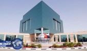""""""" الإمارات للدراسات """" يهدي إصداراته العلمية لسفارتي المملكة واليمن"""