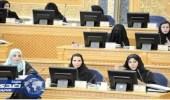 لطيفة الشعلان : مجلس الشورى منفصل عن الواقع