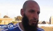 اختفاء لاعب كرة مصري