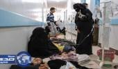 يونيسيف: 150 ألف طفل أصيبوا بالكوليرا في اليمن