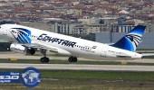 مصر للطيران: نقلنا 50 ألف حاج على متن 223 طائرة عائدين من المملكة