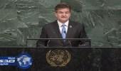 اختتام فعاليات الدورة الـ72 للجمعية العامة للأمم المتحدة