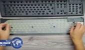 بالفيديو.. 5 استخدامات للوحة المفاتيح المعطلة