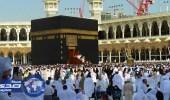 دفن 45 حاجاً أجنبياً في مكة حسب وصيتهم
