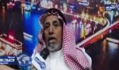 بالفيديو.. الشاعر سعود الشهراني يهنئ القيادة باليوم الوطنى
