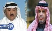 قينان الغامدي يرد على مقال العيسى: وزير متخبط