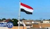 """70 منظمة يمنية ترفض """" بديلاً دولياً """" للجنة الوطنية"""