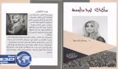 باحثة يمنية تفضح العلاقة بين الحوثي والمخلوع زواج عرفي ثم توثيق وفي النهاية طلاق بائن