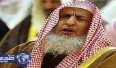 بالفيديو.. آل الشيخ يشيد بإنجازات أمن الدولة