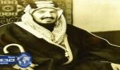 جوانب حياة الملك المؤسس في حوار صحفي نادر قبل 90 عاماً