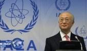 وكالة الطاقة النووية تطالب إيران بالشفافية وفتح منشآتها للتفتيش