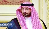 نائب أمير منطقة مكة يكرم الفائزين في جائزة الشربتلي على مستوى المملكة