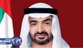 ولي عهد أبوظبي: كل الشكر والتهنئة لجهود المملكة في إنجاح موسم الحج