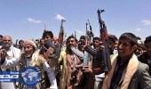 انقلابيو الحوثي يخطفون مواطناً أمريكياً في صنعاء