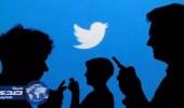 تويتر يضاعف عدد حروف التغريدات
