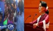 زعيمة ميانمار: لا نخشى تدقيقا دولياً بشأن أزمة الروهينجا