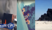 بالفيديو.. حريق 5 شاحنات في محطة بنزين بالجبيل