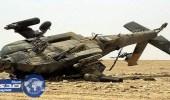 الدفاع الروسية: تحطم طائرة تدريب عسكرية غرب البلاد